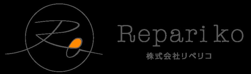 株式会社リペリコ